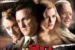 Kate-Winslet-Tutti-gli-uomini-del-re-Film-Poster